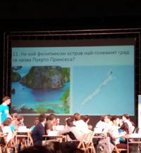 Българският географски фестивал! – 2018г.
